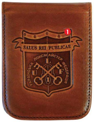 Книжечка для посвідчення члена УЛФ з жетоном, що містить УНЧФ