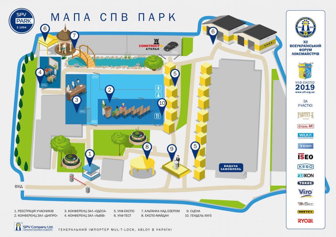 Мапа розташування стендів та конференц-залів SPV Company Ltd.