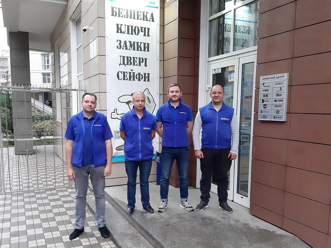 УНЧФ 043 Локсмайстер центр «ЛоксМайстер Печерськ»
