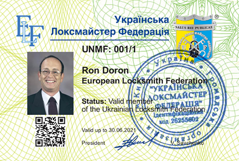 INTERNATIONAL ADVISOR OF PRESIDENT ULF